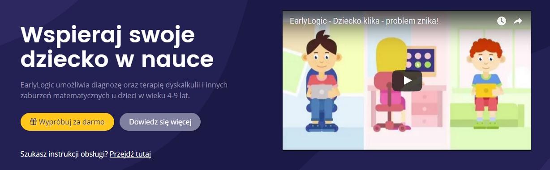 www.earlylogic.com