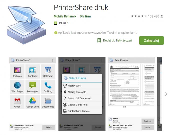 PrinterShare