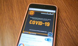 Chińska aplikacja do wykrywania koronawirusa przekazała poufne dane policji